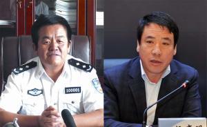 宁夏官场强震:公安厅副厅长贾奋强、交通厅副厅长杨有明被查