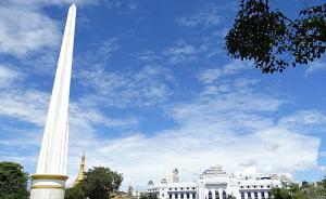 在缅甸发现中国︱昂山素季之父对缅甸独立有何贡献