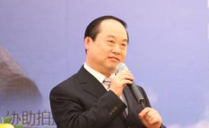 福建广播影视集团原党组书记舒展被开:巨额受贿,与他人通奸