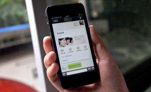 南京1年发生轻微交通事故逾18万起,今后可微信报案、定损