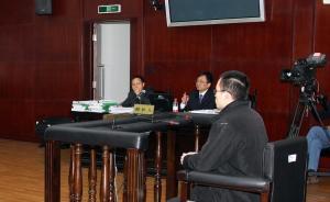 复旦投毒案控辩双方激辩至深夜,林森浩:向双方父母家人道歉
