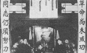 民国时期的公祭:国共两党曾同祭黄帝陵