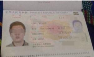 """两中国乘客被曝飞机上""""侮辱空姐"""",曼谷飞南京航班中途折返"""