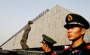 中国首次国家公祭南京大屠杀遇难同胞,习近平出席仪式并讲话