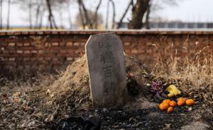 内蒙古高院:下周一公布18年前呼格吉勒图奸杀疑案再审结果