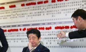 """安倍长期执政正变为现实,称明年首相讲话将""""考虑反省战争"""""""