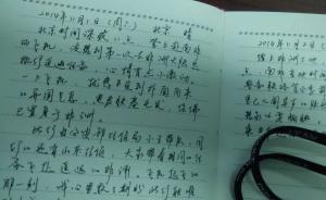 一个上海女警的南非追逃七日记:两次谈话劝返境外再婚嫌犯