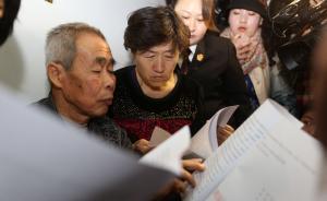 专访呼格案再审审判长:案件原审证据先天不足