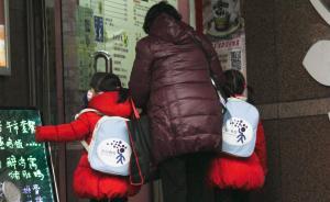中国社科院:单独二孩未阻人口红利消失,应尽快全面放开二孩