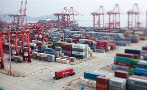 赵晓雷谈上海自贸区创新成果复制推广的三个层次