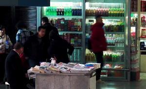 """上海火车站""""厕所扒手""""被刑拘,为作案曾蹲守厕位5小时"""
