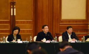 """上海主动适应积极引领""""新常态"""",加快建设全球科技创新中心"""