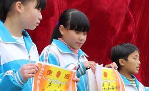 贵州14岁小学女生疑被迫辍学出嫁,校长束手无策对外求救