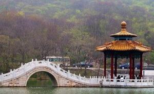 安徽滁州系列贪腐案后遗症:琅琊山景区因违规用地被评不达标