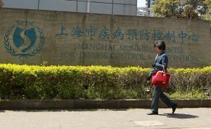 上海疾控中心:甲状腺癌等3种癌症确实高发,但第一还是肺癌