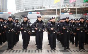 上海2015年全市部署特种机动部队:应对恐怖袭击