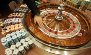 中国首例组织本国公民赴韩赌博案告破,107人落网