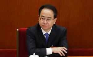 全国政协副主席、中央统战部部长令计划落马,涉嫌严重违纪