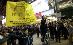 香港旺角数百人平安夜流动示威,警方拘捕多人