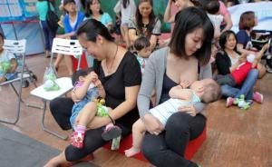 上海首开母乳喂养工作坊,专家:吸奶器最好不用,若用需指导