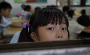 """23年""""好学生观""""被颠覆:幼儿园学得多,小学时容易开小差"""