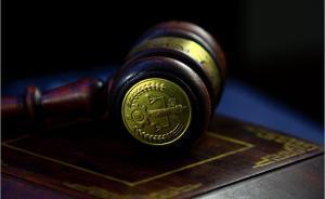 无罪被关两年半:广东商人求偿三千多万,最高法判定十九万