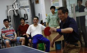 """政府一个""""供应商""""够吗?一个上海街道试点购买社会服务4年"""