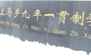 辽宁女教师恐吓殴打学生53分钟后续:教师被拘留15天