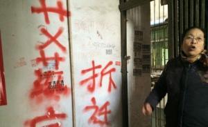 """南阳""""艾滋病拆迁队""""基本查实,5名主要嫌疑人被控制"""