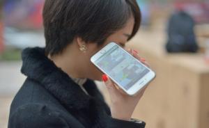 为什么你不敢删除手机里的微信APP?