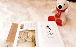 《故宫日历》:中国最美的日历源出民国旧本