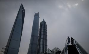 上海中心元旦亮灯秀取消,清晨慈善跑也已取消