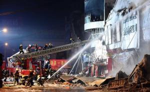 哈尔滨火灾致5名消防员殉职,初步判断系电暖气超负荷引发