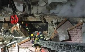 公安部长调度指挥哈尔滨火灾救援,官方披露营救过程
