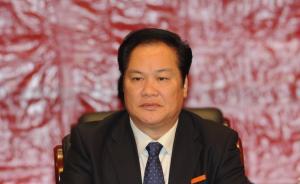 朱明国被免广东省政协主席职务,两个会长职务也被撤掉