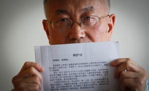 """湘潭大学""""情杀案""""前年已开庭,如今20个月过去仍未宣判"""