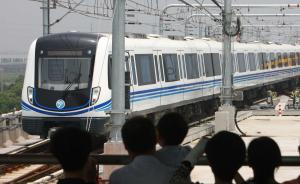 中国25城市开通轨道交通,京沪运营线网总长均超500公里