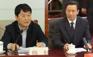 中央改革办副主任穆虹、中央办公厅副主任陈世炬明确为正部级