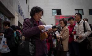 上海老年人权益保障条例修订草案提交审议,鼓励医养融合