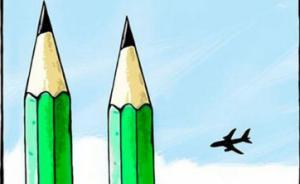 当恐怖分子把枪口对准漫画家后,更多漫画家拿起了笔