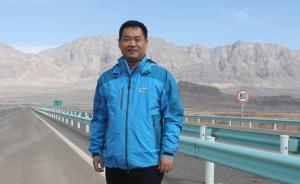 奋战4年喀什巴莎公路终于通车,上海援疆人杨中良却已不在