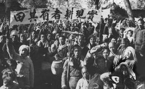 """访谈︱黄道炫:苏维埃革命时期中共如何""""打土豪"""""""