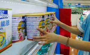 """婴儿配方奶粉中含40多种""""添加剂"""",是真的吗?"""