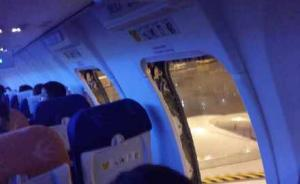 昆明机场一航班因天气原因推迟起飞,机上乘客强行打开逃生门
