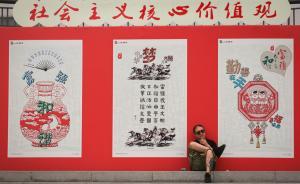 """党刊评选2014年中外十大思潮:""""新自由主义""""两连冠"""