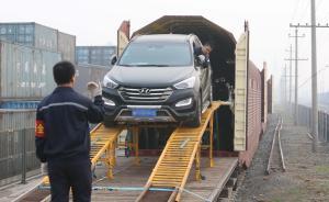 今年春节上海将首开汽车运输专列:把私家车运到黄山自驾游