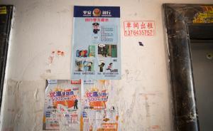 上海一小区数百套住宅涉嫌群租,二房东形成势力对抗整治