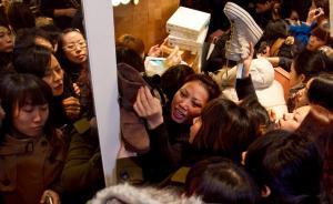 上海部分中心城区叫停商场大型活动,春节促销审批有点难