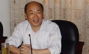 江西省政协副主席许爱民妻女严重违纪,被撤景德镇市政协委员