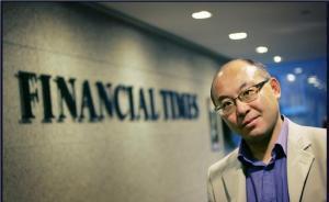 FT中文网创刊总编辑张力奋宣布离职:以后专注写作和研究